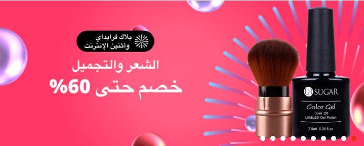 سايبر مونداي cyber monday